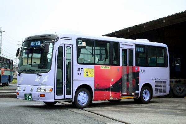 滋賀22き・755