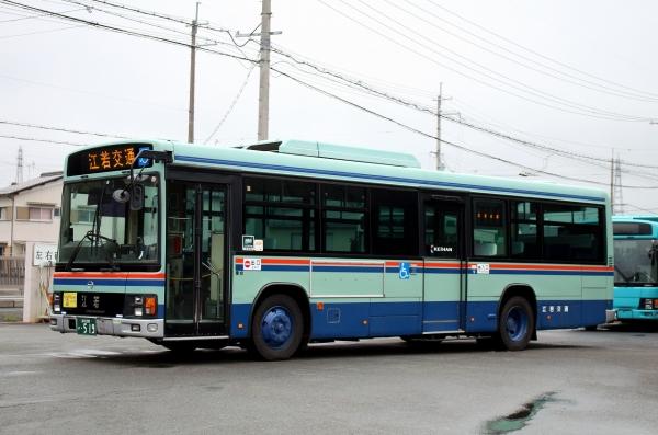 滋賀200か・519