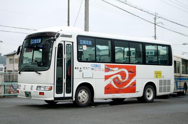 滋賀200あ・・23
