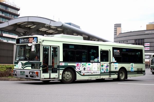 京都200か1713 お絵かき