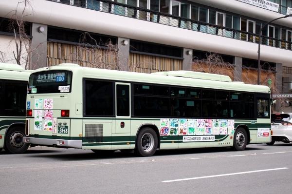 京都200か2868B お絵かき