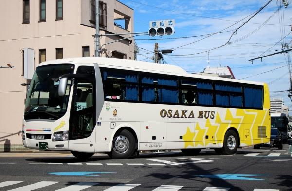 大阪200を・・・2