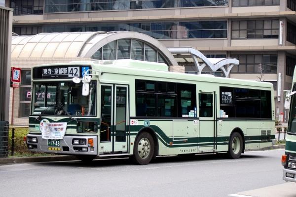 京都200か1748