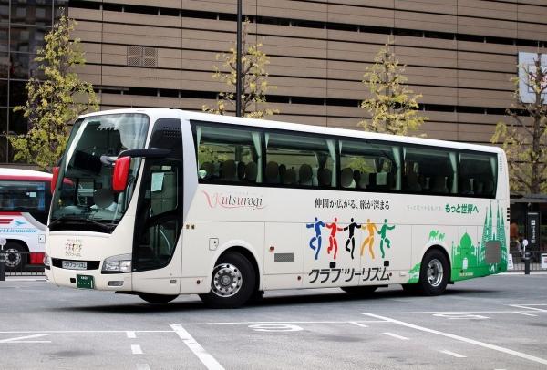 京都201う・・・1