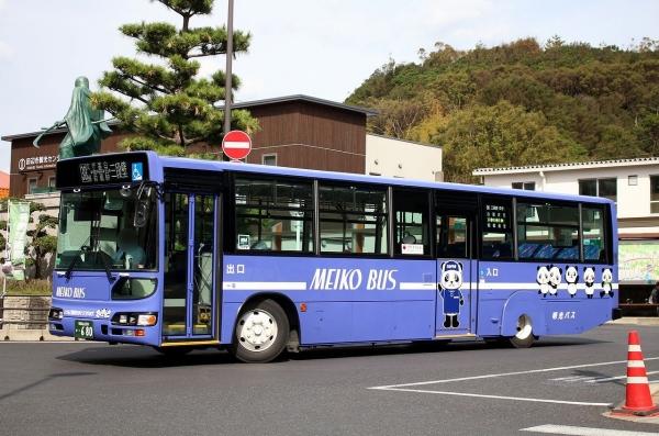 和歌山200か・680