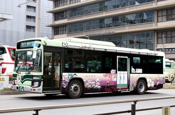 京都200か3346 蕪庵