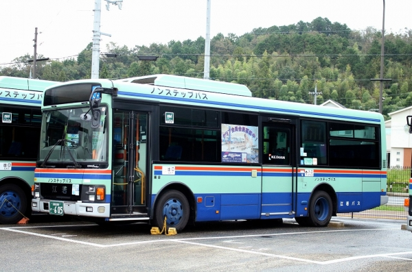 滋賀200か・605
