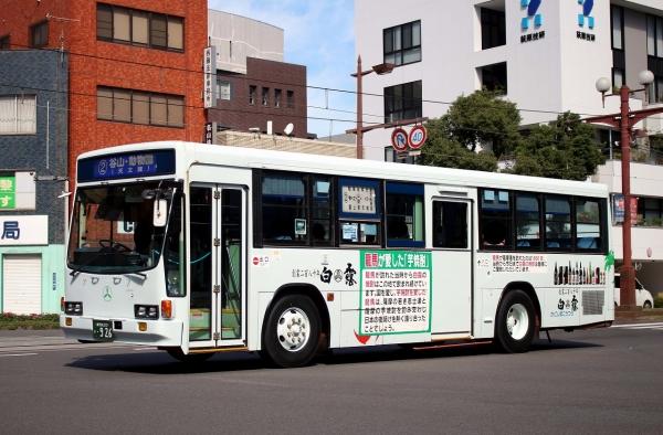 鹿児島200か・926