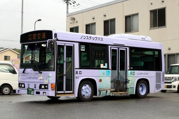 滋賀200か・168