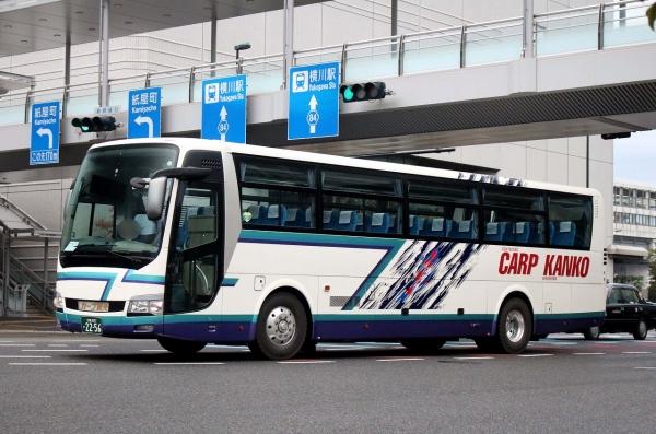 広島200か2256