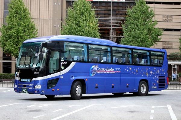 京都200か3091