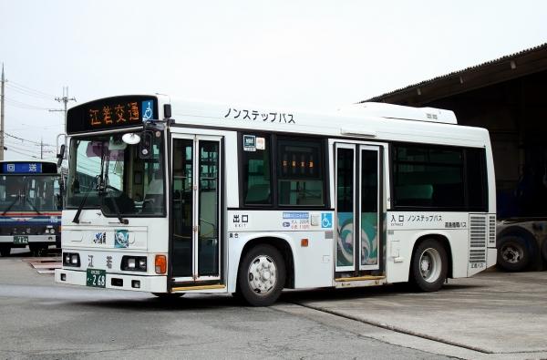 滋賀200か・268