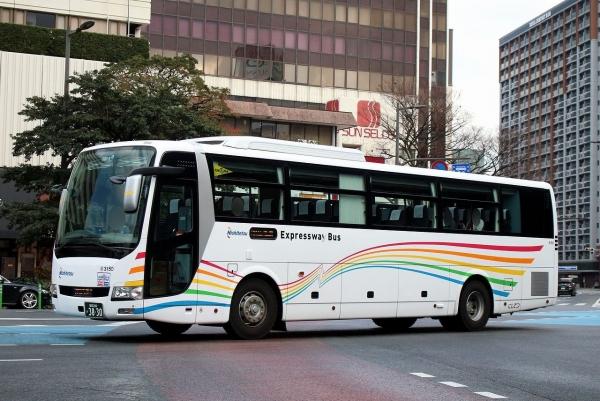 福岡200か3830 3150