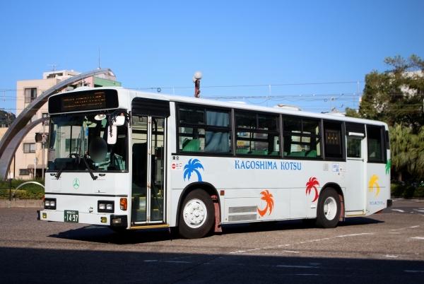 鹿児島200か1497
