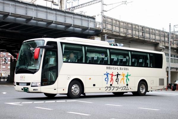 京都200う・・・3