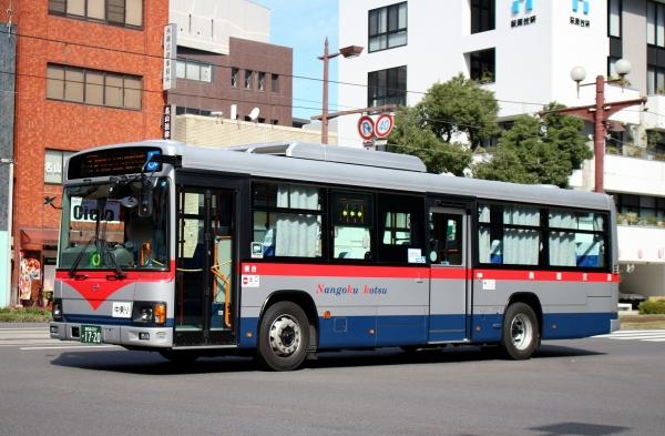 鹿児島200か1720