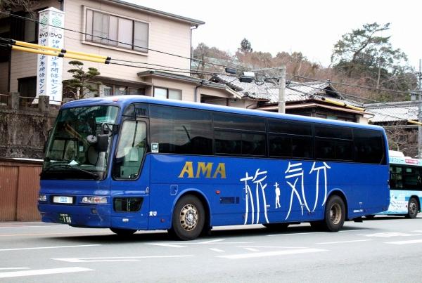 名古屋230う・108