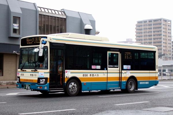 佐賀230あ・856