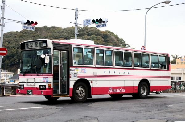 長崎22か2500