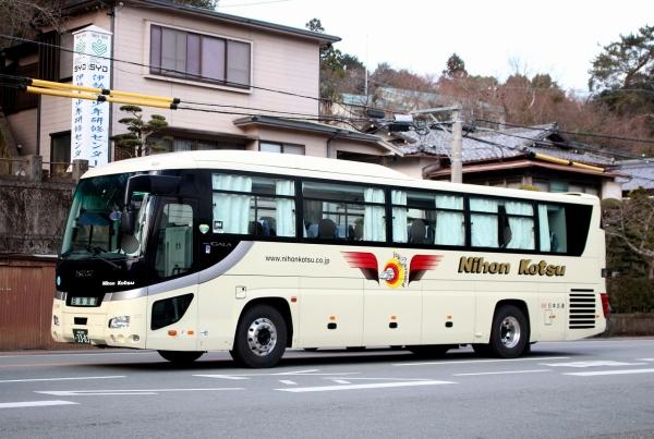 大阪200か3303 126