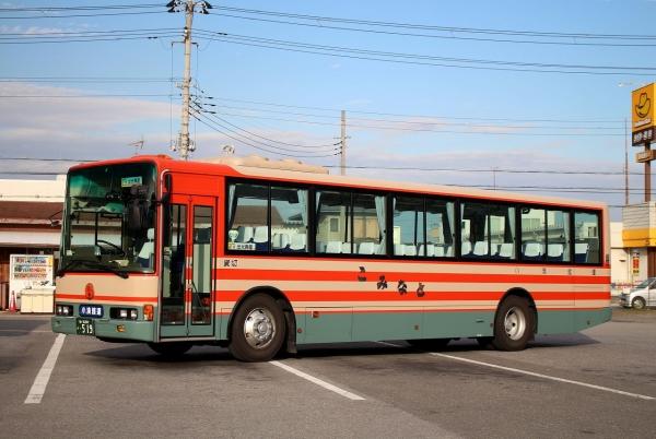 袖ヶ浦200か・519