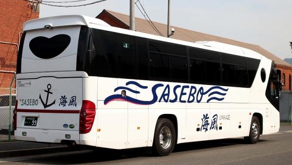 s-Sasebo230A99 IMG_7191