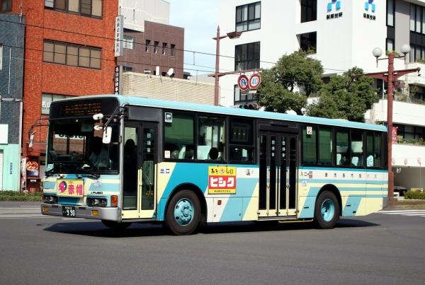 鹿児島22き・990