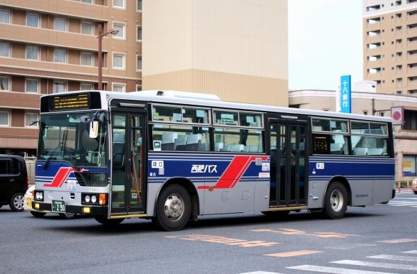 佐世保200か・290 F541