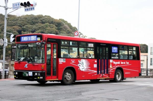 長崎200か・・58 2K54