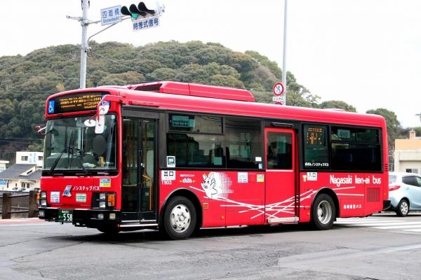 長崎200か・558 T903