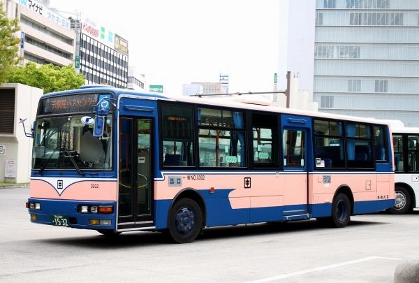 岡山200か1532 0302