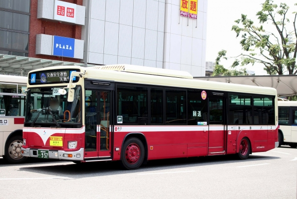 静岡200か・957