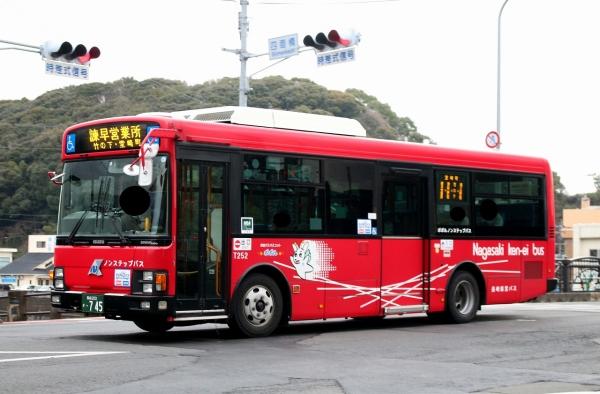 長崎200か・745 T252