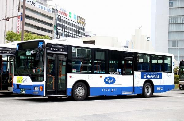 岡山200か1600 1812