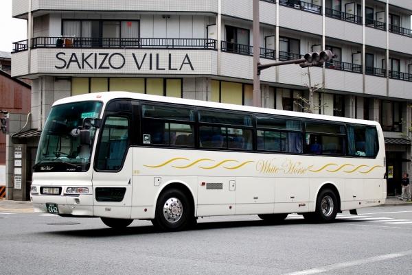 広島200か2462
