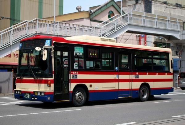 福島200か1311