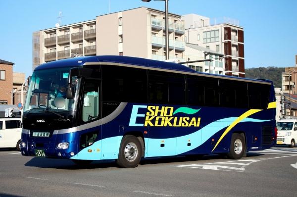 成田200か1514