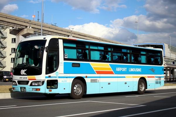 大阪200か1833