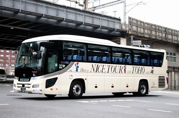 京都200か3695