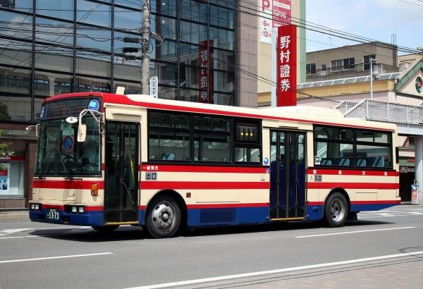 福島200か1373