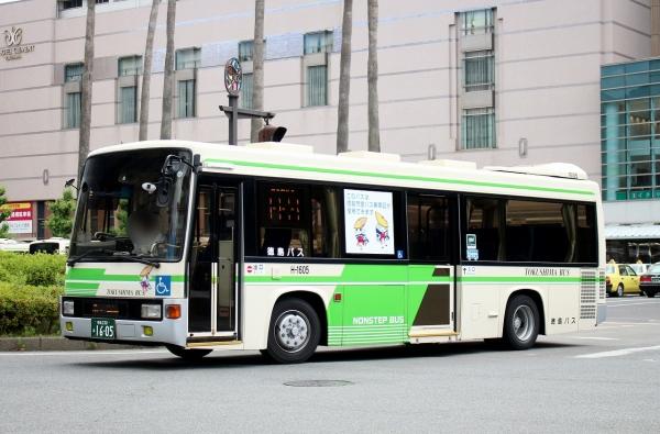 徳島230あ1605