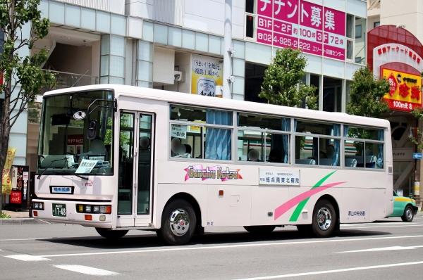 福島200か1748