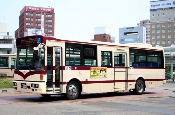 福井200か・857