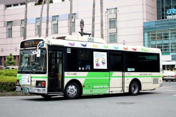 徳島200か・258