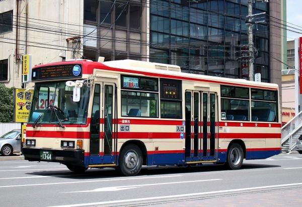 福島200か1364
