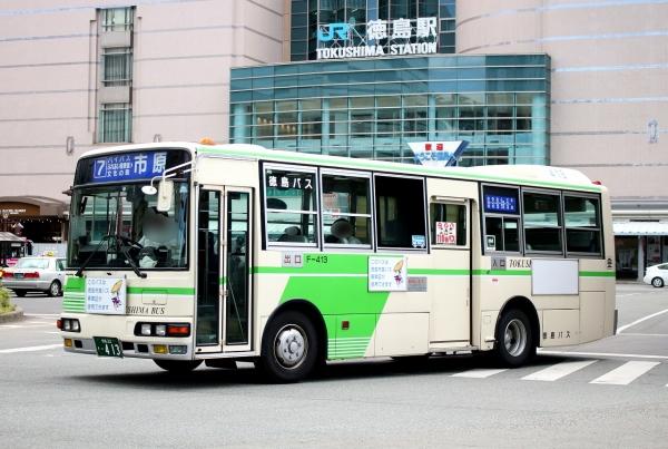 徳島22き・413
