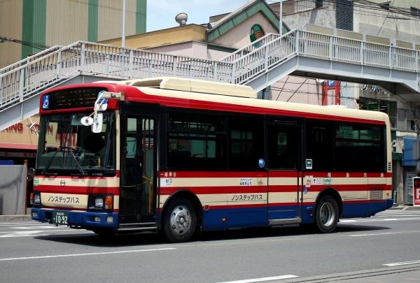 福島200か1092