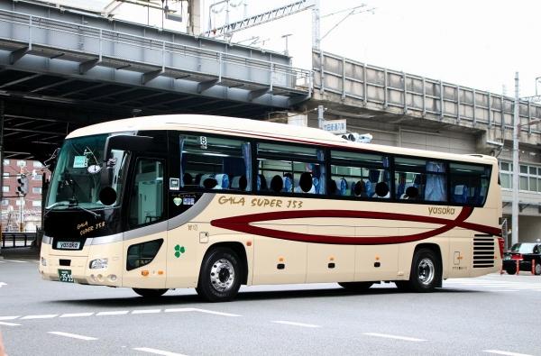 京都200か3599