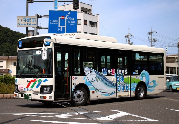 福井230あ・・38