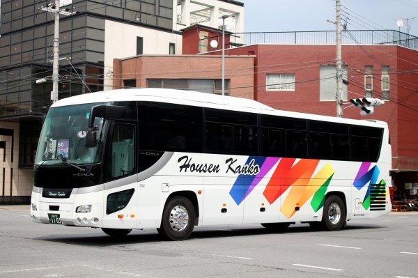 成田230い1103